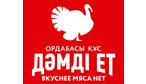 """Интернет-магазин """"Дәмді ет"""""""